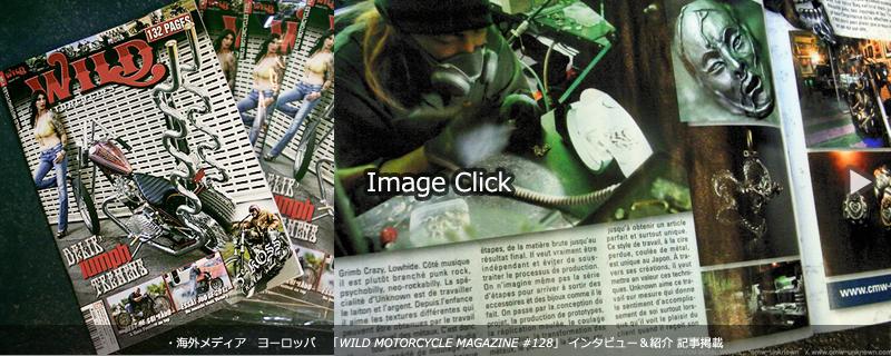 海外メディア ヨーロッパ 「WILD MOTORCYCLE MAGAZINE 128」シルバースミスアンノウン インタビュー記事掲載