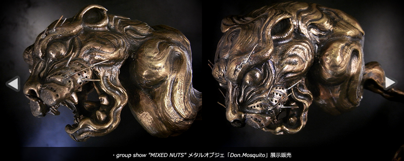 グループショウ 「ミクスドナッツ」真鍮製メタルアート「Don.Mosquito」展示販売