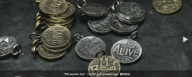 RM another line  LuckyRudy氏デザイン「ALIVE coin pendant top」製作担当