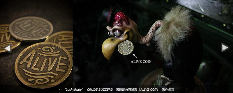 ラッキールーディー「CRUDE BUZZERD」装飾部分真鍮製「ALIVE COIN 」製作担当